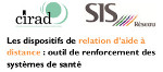 sympo_SIS