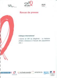 Revue de presse du colloque Genre et VIH au Maghreb